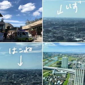 二子玉川エクセルホテル