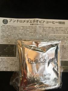 白コーヒー