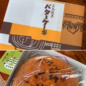 広島バターケーキ