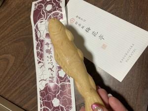 鮎の天ぷらモナカ